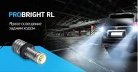 ProBright RL LED